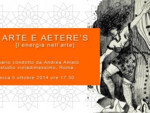Arte e AEtere's